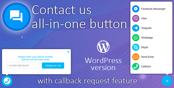 contact us all in one button image